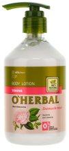 Парфюми, Парфюмерия, козметика Тонизиращ лосион за тяло с екстракт от дамаска роза - O'Herbal Toning Lotion