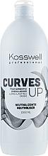 Парфюмерия и Козметика Неутрализатор за перманентно къдрене - Kosswell Professional Curves Up Neutraliser