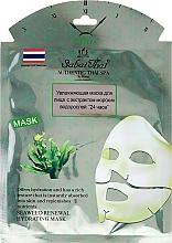 Парфюмерия и Козметика Маска за лице с 24 часова хидратация с морски водарасли - Sabai Thai Mask