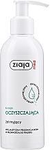 Парфюмерия и Козметика Антибактериален почистващ гел за юноши и възрастни - Ziaja Med Cleansing Gel Antibacterial For Teens & Adults