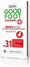 Парфюмерия и Козметика Заглаждаща и регенерираща маска за крака - Delia Cosmetics Good Foot Podology Nr 3.1
