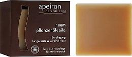 """Парфюми, Парфюмерия, козметика Натурален сапун за проблемна кожа """"Нийм"""" - Apeiron Neem Plant Oil Soap"""