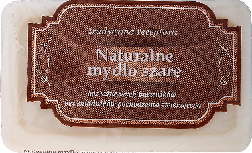 Натурален сапун със сяра - Ardbeg