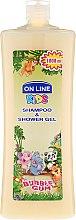 """Парфюми, Парфюмерия, козметика Шампоан-душ гел за деца """"Дъвка"""" - On Line Kids Shampoo & Body Wash Bubble Gum"""