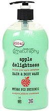 Парфюми, Парфюмерия, козметика Шампоан за коса и душ гел 2в1 с ябълка и алое вера - Bluxcosmetics Naturaphy