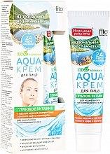 """Парфюмерия и Козметика Aqua-крем за лице с термална вода от Камчатка """"Дълбоко подхранване"""" - Fito Козметик"""