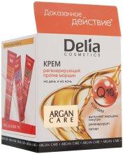 Парфюми, Парфюмерия, козметика Крем против бръчки с арганово масло и коензим Q10 - Delia Argan Care Cream