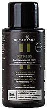 """Парфюмерия и Козметика Масажно масло за тяло """"Фитнес"""" - Botavikos Fitness Massage Oil (мини)"""