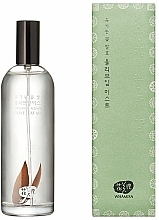Парфюмерия и Козметика Спрей за лице с цветен екстракт - Whamisa Organic Flowers Olive Leaf Mist