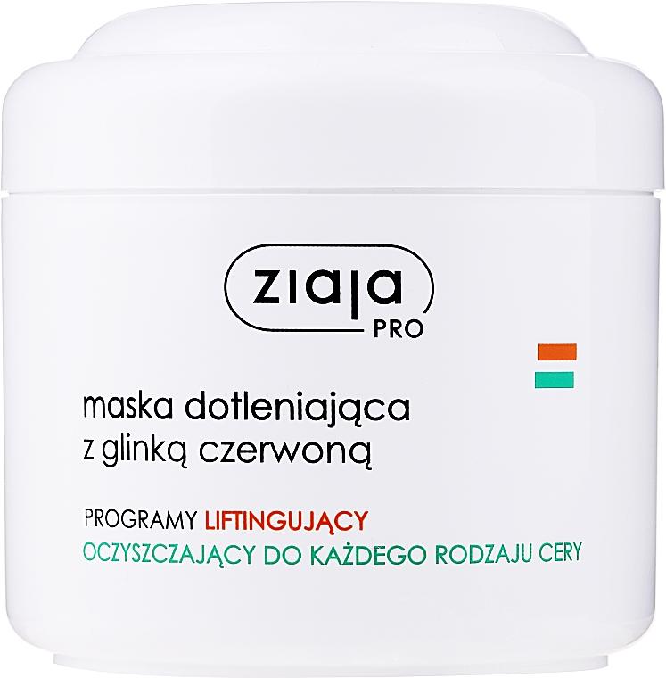 Кислородна маска за лице с червена глина - Ziaja Pro Oxygen Mask with Red Clay — снимка N1