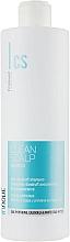 Парфюмерия и Козметика Шампоан против пърхот - Kosswell Professional Innove Clean Scalp Shampoo