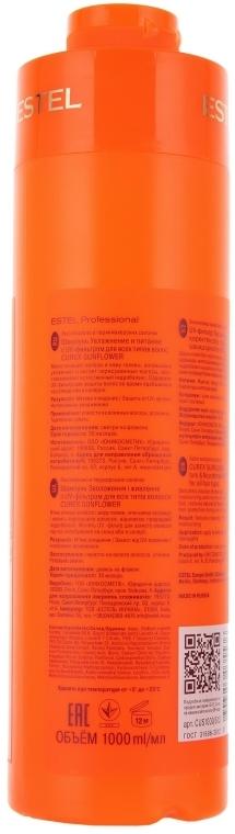 """Шампоан """"Овлажняване и подхранване"""" с UV-филтър - Estel Professional Curex Sunflower — снимка N2"""