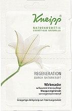 Парфюмерия и Козметика Регенерираща активна маска за зряла кожа - Kneipp Regeneration Effect Mask