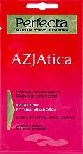 Парфюмерия и Козметика Маска за лице, шия и деколте - Perfecta Azjatica Mask For Face Neck And Decolletage