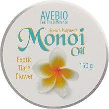Парфюми, Парфюмерия, козметика Натурално масло от моной - Avebio Monoi Oil