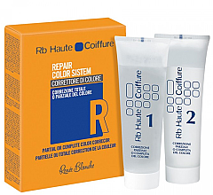 Парфюми, Парфюмерия, козметика Препарат за отстраняване на изкуствен пигмент на косата - H.Zone Rapair Color System