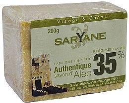 Парфюми, Парфюмерия, козметика Сирийски сапун - Saryane Authentique Savon DAlep 35%