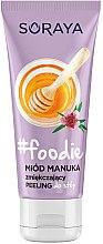 Парфюми, Парфюмерия, козметика Омекотяващ скраб за крака - Soraya Foodie Honey