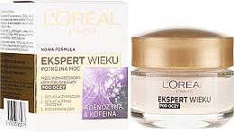 Парфюмерия и Козметика Околоочен крем против бръчки 60+ - L'Oreal Paris Age Expert Anti-Wrinkle Rebuilding Eye Cream