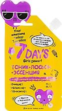 Парфюмерия и Козметика Тоник+лосион+есенция за лице с ирис и жасмин - 7 Days Your Emotions Today