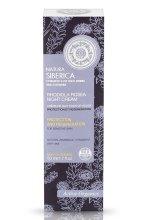 """Парфюми, Парфюмерия, козметика Нощен крем за чувствителна кожа """"Защита и възстановяване"""" - Natura Siberica"""