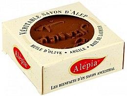 Парфюми, Парфюмерия, козметика Традиционен алепски сапун с червена глина - Alepia Soap
