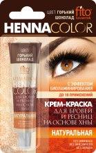 Парфюмерия и Козметика Къна за вежди и мигли - Fito Козметик Henna Color