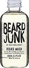 Парфюмерия и Козметика Деликатен шампоан за брада - Waterclouds Beard Junk Beard Wash