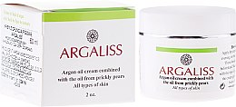 Парфюми, Парфюмерия, козметика Крем за лице с екстрак от Кактусова смокиня - Argaliss Cream with Argan Oil