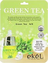 Парфюмерия и Козметика Памучна маска за лице с екстракт от зелен чай - Ekel Green Tea Ultra Hydrating Essence Mask