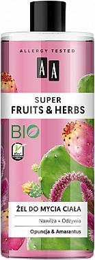 Душ гел за тяло с аромат на опунция и арамант - AA Cosmetics Super Fruits & Herbs