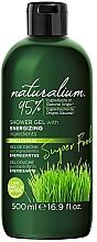 Парфюмерия и Козметика Душ гел с млада зелена пшеница - Naturalium Energizing Shower Gel