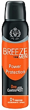 Парфюмерия и Козметика Спрей дезодорант - Breeze Men Power Protection Deo Control 48H