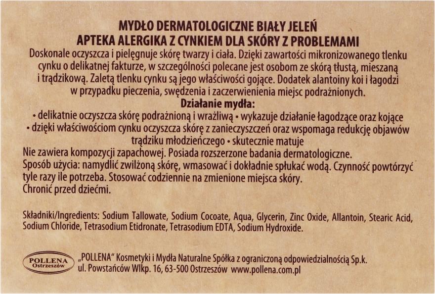 Дерматологичен сапун с цинк - Bialy Jelen Apteka Alergika Soap — снимка N3