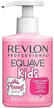 Парфюмерия и Козметика Шампоан и балсам 2в1 за деца - Revlon Professional Equave Kids Princess Conditioning Shampoo