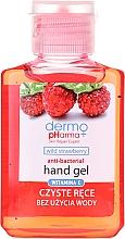 Парфюмерия и Козметика Антибактериален гел за ръце с аромат на горска ягода - Dermo Pharma Antibacterial Hand Gel