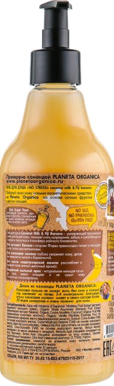 Душ гел с кокосово мляко и банан - Planeta Organica No Stress Skin Super Food Shower Gel Coconut Milk & Fiji Banana — снимка N2
