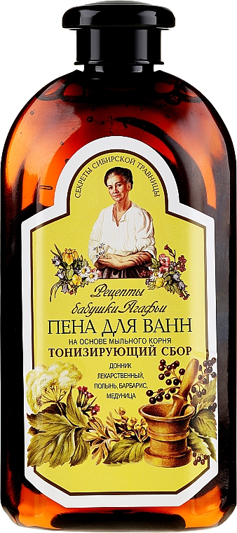 """Пяна за вана със сапунен корен """"Тонизираща колекция"""" - Рецептите на баба Агафия"""
