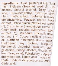"Балсам за коса - MaterNatura ""Co-Wash"" Conditioner With Poppy Flower — снимка N3"