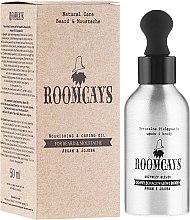 Парфюмерия и Козметика Масло за мустак и брада - Roomcays