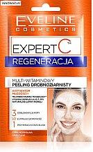 Парфюми, Парфюмерия, козметика Мултивитаминен финозърнест скраб - Eveline Cosmetics Expert C Multi-Witamin Fine-Grained Peeling