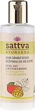 Парфюмерия и Козметика Балсам за коса - Sattva Conditioner Mango
