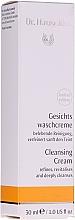 Парфюмерия и Козметика Почистващ крем за лице - Dr. Hauschka Cleansing Cream