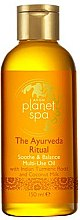 Парфюмерия и Козметика Успокояващо масло 3 в 1 за тяло, коса и вана - Avon Planet Spa The Ayurveda Ritual Soothe & Balance Multi-use Oil