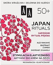"""Парфюмерия и Козметика Активен био крем за лице """"Еластична кожа"""" - AA Japan Rituals 50+"""