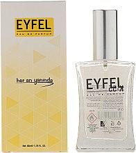 Парфюми, Парфюмерия, козметика Eyfel Perfume К-55 - Парфюмна вода