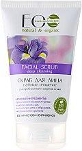 """Парфюмерия и Козметика Скраб за лице """"Дълбоко почистване"""" - ECO Laboratorie Facial Scrub"""