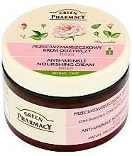 "Парфюмерия и Козметика Крем за лице ""Роза"" - Green Pharmacy Anti-Wrinkle Vanishing Cream"