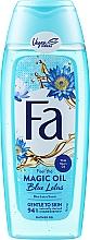 Парфюмерия и Козметика Душ гел с аромат на син лотус - Fa Magic Oil Blue Lotus Scent Shower Gel