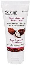 Парфюмерия и Козметика Крем за тяло с масло от какао - Sostar Focus Moisturizing Body Cream With Cocoa Butter